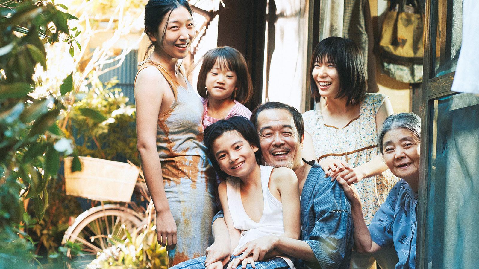 Filmoteca: 'Un asunto de familia'